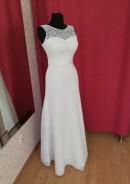 Свадебное платье Кэйт