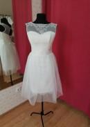 Свадебное платье Ирма