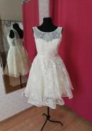 Свадебное платье Амалия