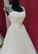Свадебное платье Лилиан